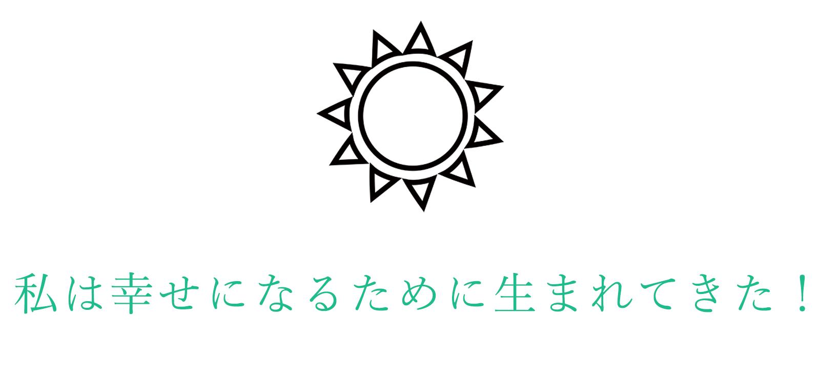 prof-midas-sumaho2-1