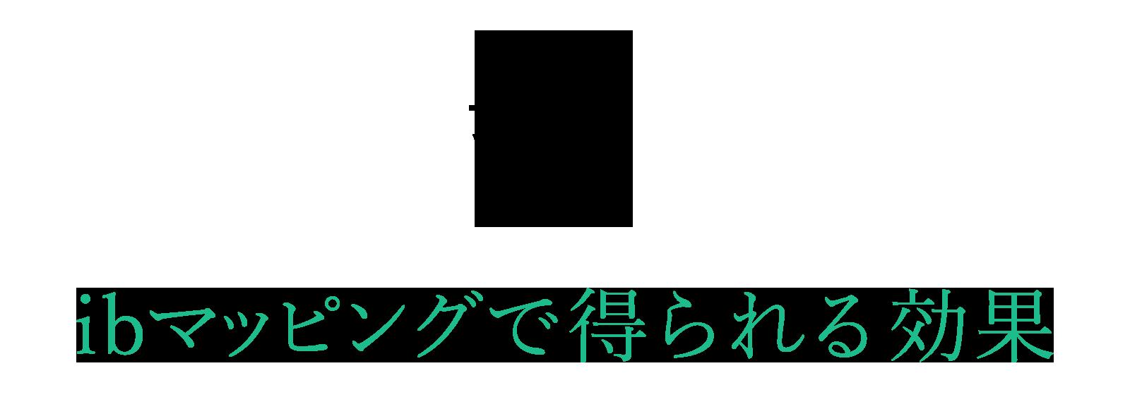 prof-midas-sumaho2-2-10-1