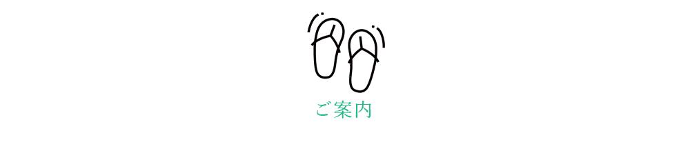 prof-midasi-pasocon2-2-5-2-1
